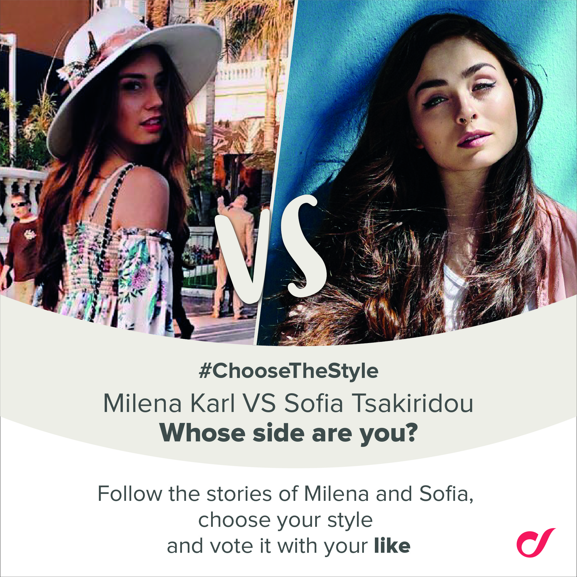La campagna Cellularline continua in Germania. #ChooseTheStyle